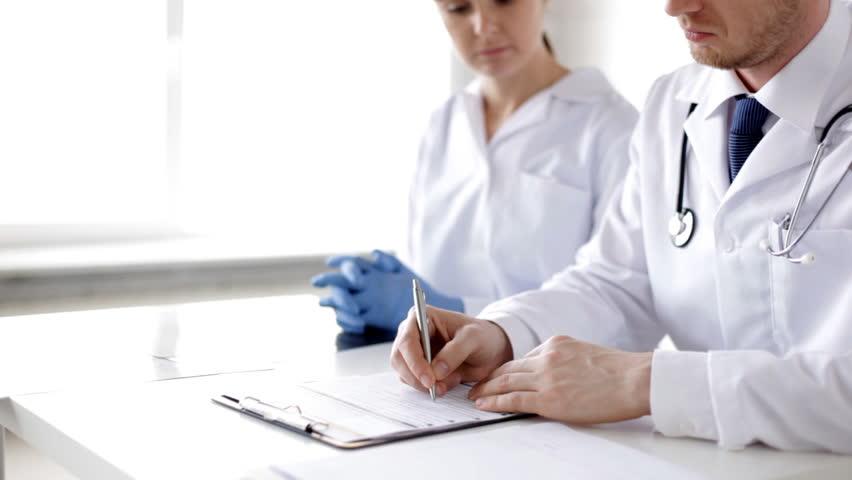 Направления деятельности клиники Рамбам