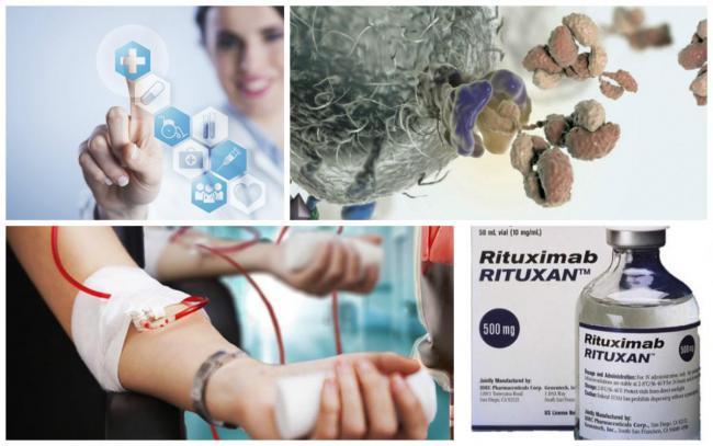 препараты для лечения лимфом